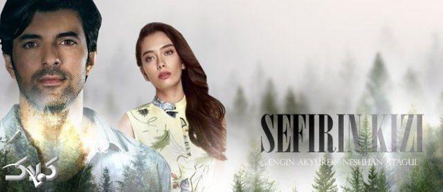 خلاصه داستان قسمت 21 سریال ترکی دختر سفیر