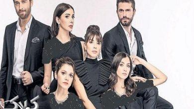 تصویر از خلاصه داستان قسمت آخر سریال ترکی خدمتکاران + اسامی بازیگران