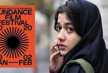 تصویر از برنده بهترین بازیگر ایرانی در جشنواره فیلم ساندنس- اخبار هنرمندان|سایت تفریحی و سرگرمی جیران