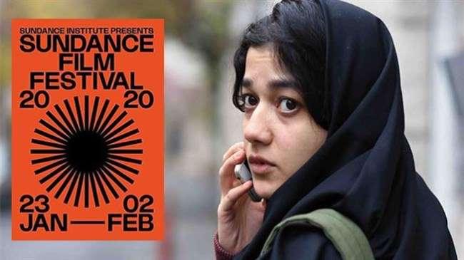 برنده بهترین بازیگر ایرانی در جشنواره فیلم ساندنس- اخبار هنرمندان|سایت تفریحی و سرگرمی جیران
