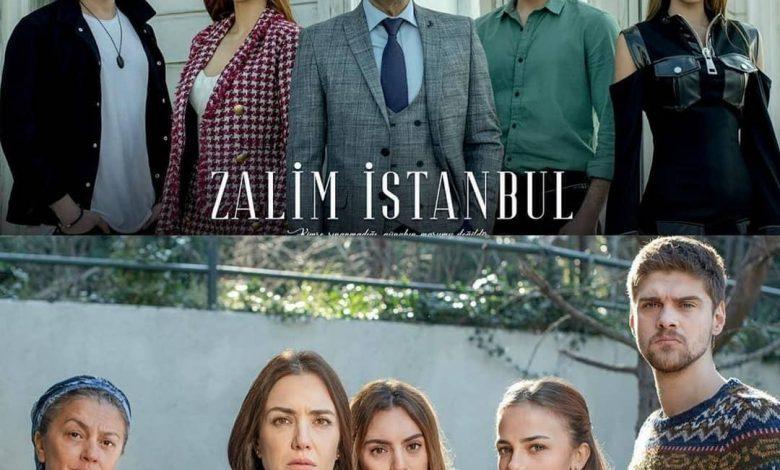 خلاصه داستان قسمت 23 سریال ترکی استانبول ظالم