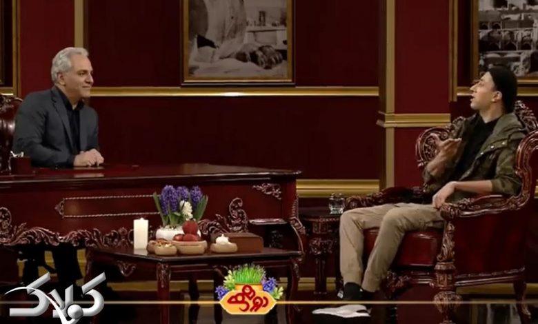 ویدیو گفتگوی کامل بهرام افشاری در دورهمی شنبه ۲ فروردین ۹۹ + دانلود