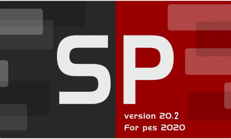 پچ SMoKE v20.2.2 برای PES 2020