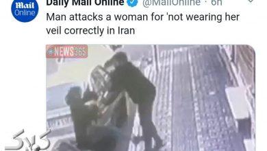 تصویر از بازتاب حمله یک مرد به زن جوان به بهانه تذکر حجاب در نشریه دیلی میل انگلیس + ویدیو
