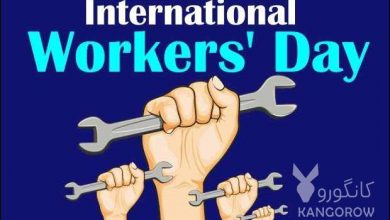 تصویر از روز جهانی کارگر چه روزی است | فلسفه روز جهانی کارگر