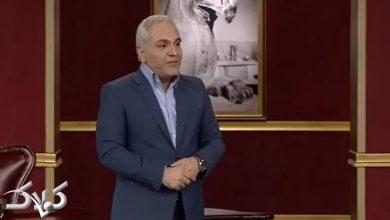 تصویر از ویدیو گفتگوی نیما شعبان نژاد در دورهمی چهارشنبه ۲۷ فروردین ۹۹ + دانلود مصاحبه
