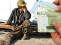 تصویر از افزایش 21 درصدی حداقل مزد کارگران تصویب شد