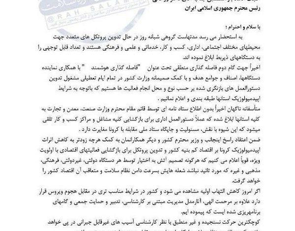 اعتراض وزیر بهداشت به اقدام ناگهانی وزارت صمت