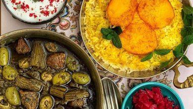 تصویر از طرز تهیه خورشت چغاله بادام و کرفس نوبر بهار با طعمی لذیذ