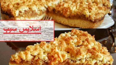 تصویر از طرز تهیه اسلایس سیب و آموزش مواد میانی مخصوص این شیرینی