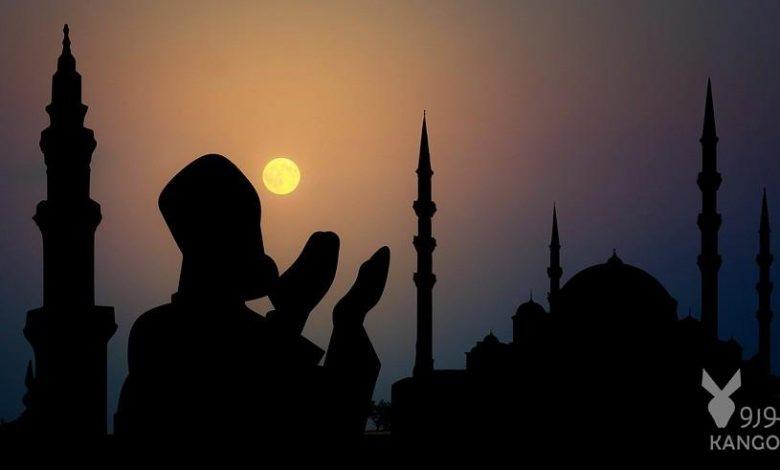 روزه داری | ماه رمضان در کشورهای مختلف