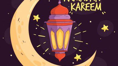 تصویر از عکس پروفایل مخصوص ماه رمضان