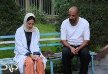 تصویر از اسامی بازیگران فیلم سوفی و دیوانه + خلاصه داستان و عکس بازیگران