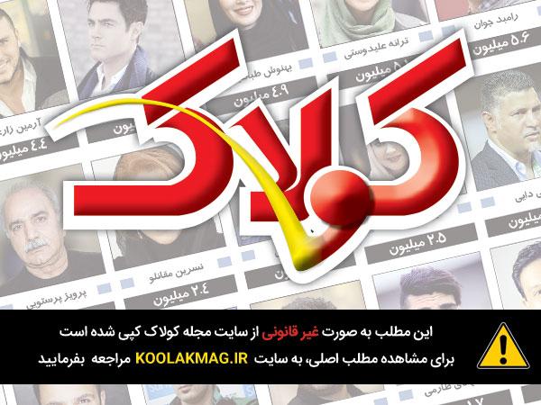 خلاصه داستان قسمت اول تا آخر سریال بچه مهندس ۳ از شبکه ۳ در رمضان ۹۹