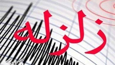 تصویر از جزئیات زلزله ۵/۱ ریشتری تهران جمعه ۱۹ اریبهشت ۹۹ + خسارات