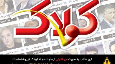 تصویر از ماجرای کنایه و انتقاد شدید مهران مدیری به سریال های رضا عطاران + ویدیو