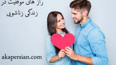 تصویر از لطفا برای همسرتان ، همسر باشید نه مادر!