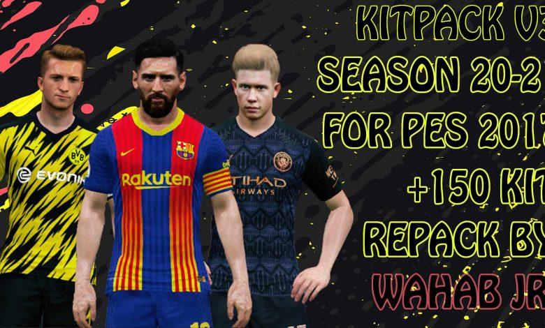 کیت پک جدید ورژن 3 فصل 2020/2021 توسط WAHAB JR برای PES 2017 (برای همه ی پچ ها)