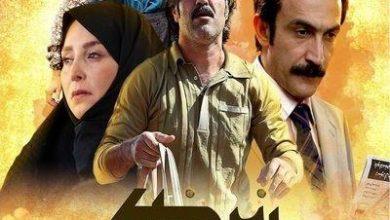تصویر از خلاصه داستان قسمت اول تا آخر سریال زیرخاکی شبکه ۱ ویژه ماه مبارک رمضان