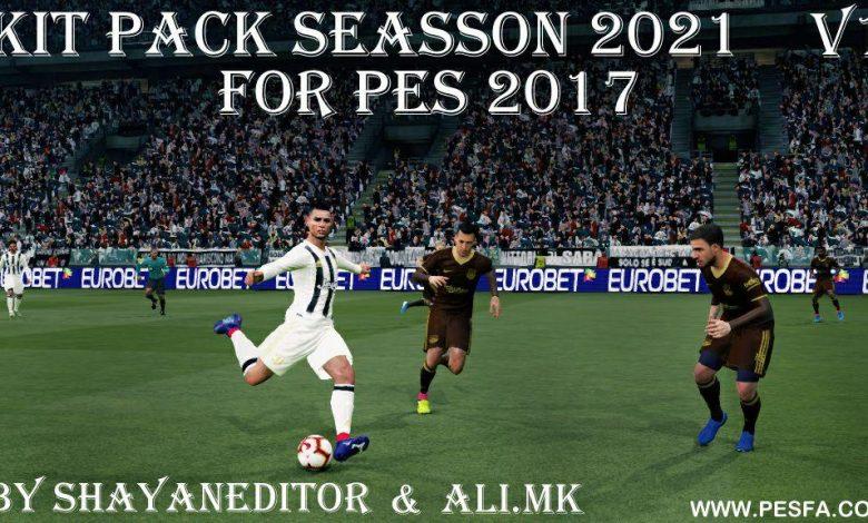 کیت پک جدید فصل 2020/21 برای PES 2017
