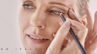تصویر از آرایش چشم برای افراد مسن