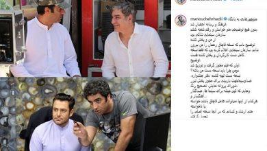 تصویر از منوچهر هادی به دادگاه احضار شد! + عکس و علت