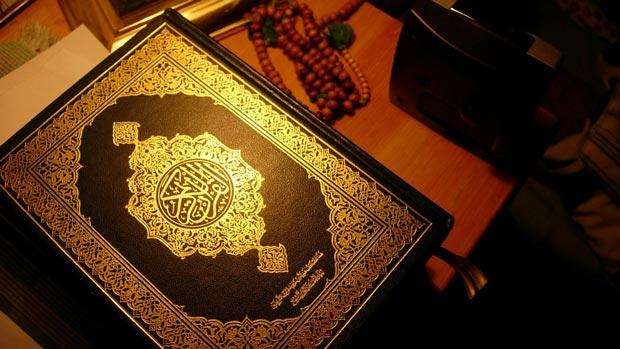 درباره برکات و فضیلت های سوره مبارک قدر