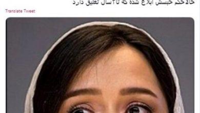 تصویر از ترانه علیدوستی به 5 ماه حبس محکوم شد! + علت محکومیت و توضیحات وکیل + عکس