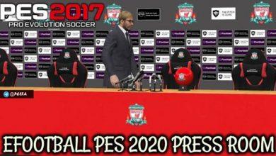 تصویر از اتاق خبری تبدیلی از PES2020 برای PES 2017