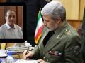 تصویر از پیام تسلیت وزیر دفاع در پی درگذشت امیر سرتیپ صدیق