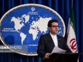 واکنش ایران به اتهام شورای همکاری خلیج فارس