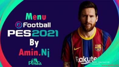 تصویر از فول منو گرافیکی PES 2021 برای PES 2017 توسط Amin.Nj