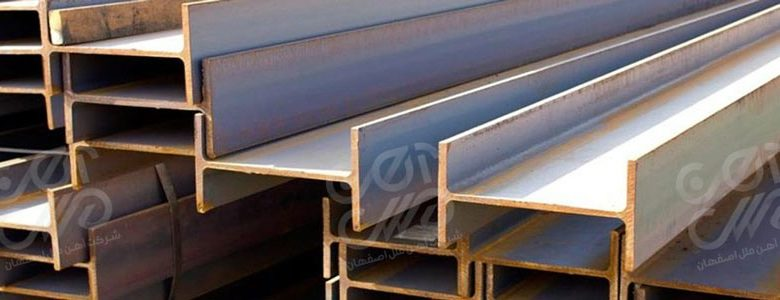 کاربرد و نقش انواع محصولات فولادی در صنعت ساخت و ساز