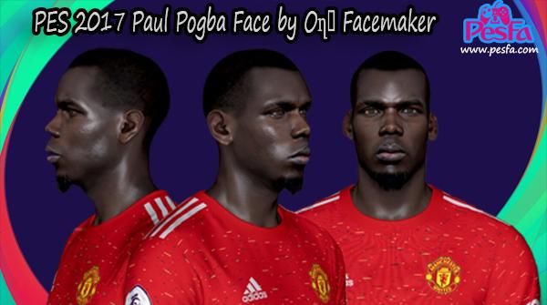 فیس Paul Pogba توسط Oղǝ Facemaker برای PES2017