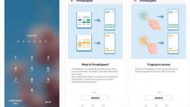 تصویر از آشنایی با قابلیتهای فضای خصوصی در گوشیهای هوآوی