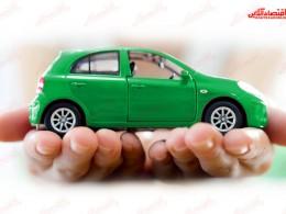 تصویر از فوری/ قیمت خودرو کاهشی شد – اقتصاد آنلاین