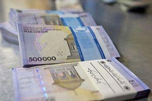 تصویر از اعلام شرط جدید پرداخت حقوق کارمندان از خرداد