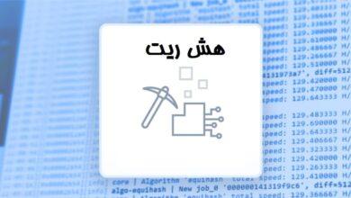 تصویر از هش ریت – قالب وبلاگ
