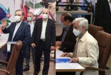 تصویر از محسن رضایی و سعید جلیلی هم کاندیدا شدند