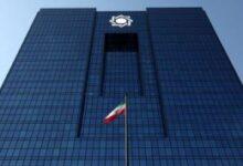تصویر از هشدار بانک مرکزی: مردم از خرید و فروش رمزارزها خودداری کنند – عصر ایران