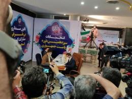 تصویر از عکس همراه با شناسنامه سعید محمد بعد از ثبت نام در انتخابات ریاست جمهوری – آفتاب نیوز