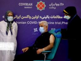 تصویر از زمان تزریق عمومی واکسن ایران برکت به داوطلبان – برترین ها