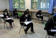 تصویر از نامه دانش آموزان به ستاد کرونا/ تعویق تمام آزمون ها به جز امتحانات نهایی چه توجیهی دارد؟! – خبرگزاری فارس