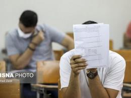 تصویر از زمان ثبت نام آزمون استخدامی وزارت علوم اعلام شد – آفتاب نیوز