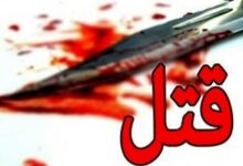تصویر از قتل مرد سقزی در درگیری لفظی