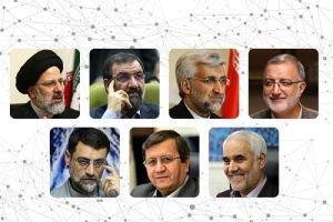 تصویر از تاریخ مناظره های انتخاباتی مشخص شد
