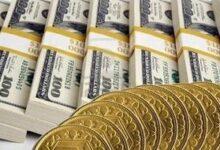 تصویر از قیمت طلا، قیمت دلار، قیمت سکه و قیمت ارز 20 اردیبهشت 1400