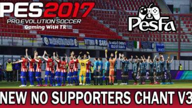 تصویر از مود صدای استادیوم بدون تماشاگر برای PES 2017 توسط PREDATOR002
