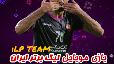 تصویر از بازی لیگ برتر ایران ILP PSP2021 برای اندروید