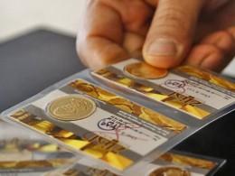 مالیات خریداران سکه بیش از 2 برابر شد - عصر ایران